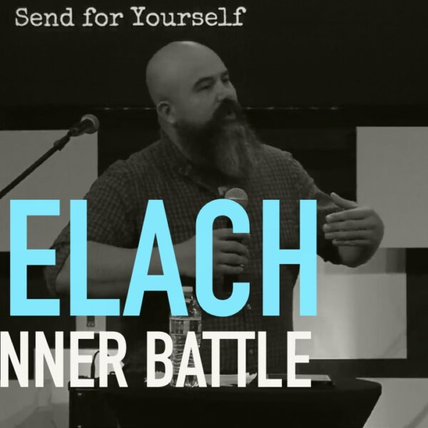 Shelach — Send for yourself